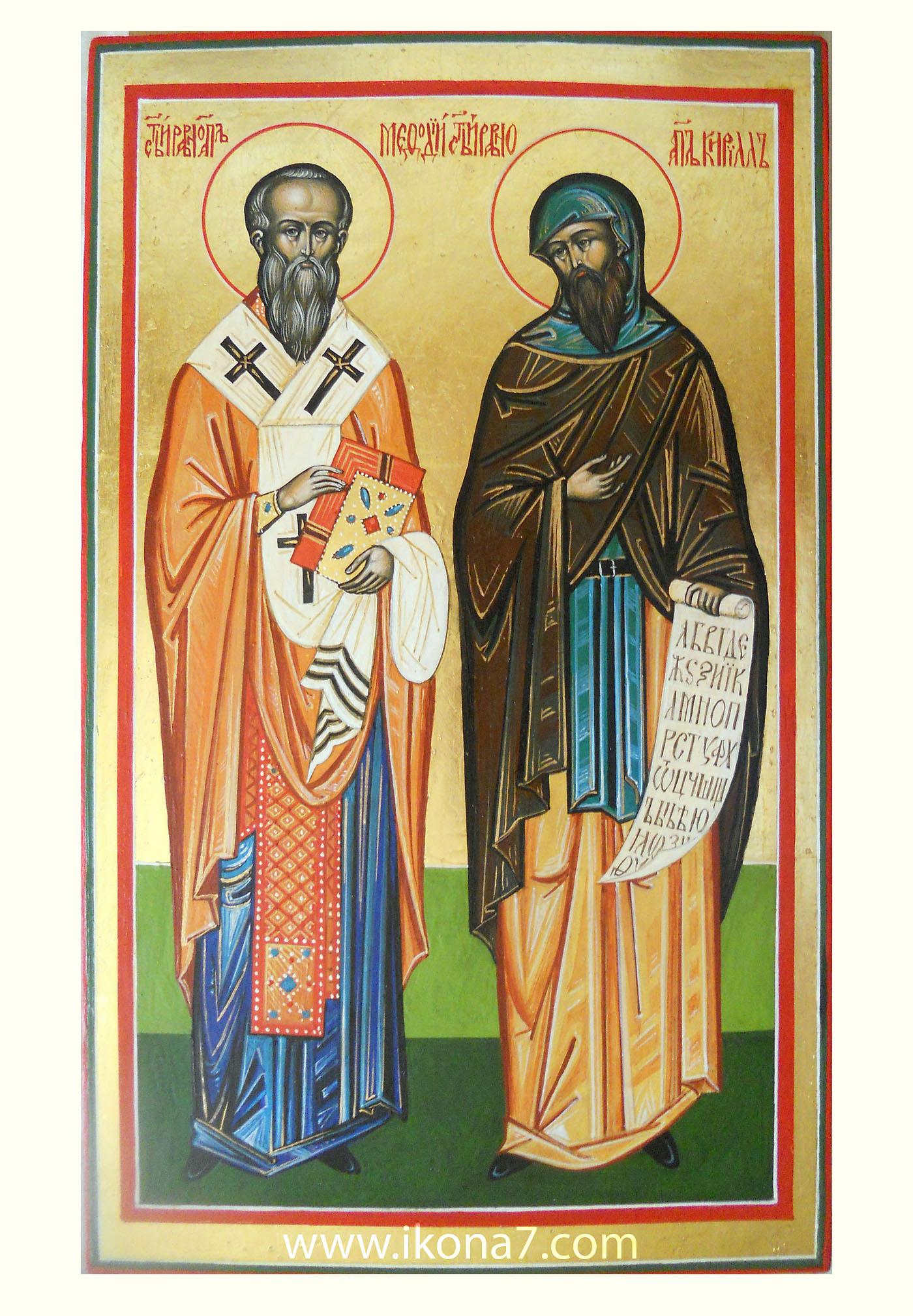 дредами кирилл и мефодий икона фото кирпичи уже были